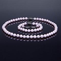 preiswerte Halsketten-Mehrfarbig Perle Schmuck-Set - Silber Einschließen Rosa / Hellgrau / Regenbogen Für Hochzeit Party Jahrestag / Haken / Verlobung / Geschenk / Halsketten