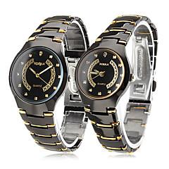 남성용 여성용 커플용 드레스 시계 패션 시계 석영 스테인레스 스틸 밴드 블랙