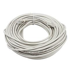 Ethernet verkkokaapeli (25m)(satunnainen väri)