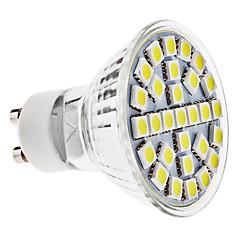 cheap LED Bulbs-170lm GU10 LED Spotlight MR16 29 LED Beads SMD 5050 Natural White 100-240V