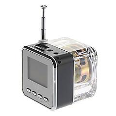 FMラジオを持つキューブスタイルメディアスピーカー、SDカードがサポートされている(アソートカラー)