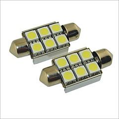 carking ™ 12v אור מנורת רומא אור הפנימית 2pcs לויה המכונית 5050-6smd-36mm לבן