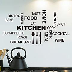 벽 스티커 벽 데칼, 부엌 영어 단어&PVC 벽 스티커를 인용