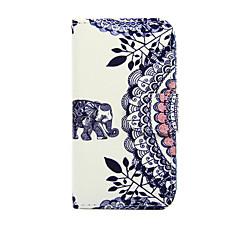 Para Capinha Nokia Carteira / Porta-Cartão / Com Suporte Capinha Corpo Inteiro Capinha Elefante Rígida Couro PU Nokia Nokia Lumia 635