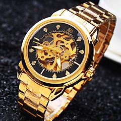 お買い得  大特価腕時計-男性用 リストウォッチ 機械式時計 自動巻き 30 m 耐水 透かし加工 ステンレス バンド ハンズ ぜいたく 光沢タイプ ゴールド - ホワイト ブラック ゴールデン