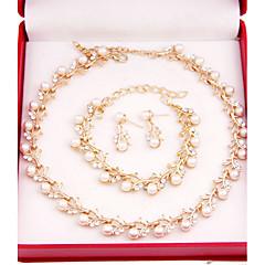お買い得  ジュエリーセット-ジュエリーセット  -  真珠, ゴールドメッキ 十字架 ヴィンテージ, パーティー, カジュアル 含める ホワイト 用途 パーティー 記念日 誕生日 / イヤリング・ピアス / ネックレス