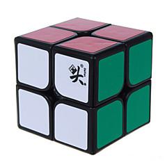 Χαμηλού Κόστους Μαγικός Κύβος-ο κύβος του Ρούμπικ 2*2*2 Ομαλή Cube Ταχύτητα Μαγικοί κύβοι παζλ κύβος επαγγελματικό Επίπεδο Ταχύτητα Τετράγωνο Νέος Χρόνος Η Μέρα των