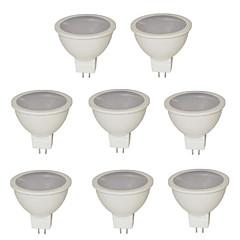 preiswerte LED-Birnen-GU5.3(MR16) LED Spot Lampen MR16 21 Leds SMD 2835 Warmes Weiß Kühles Weiß Natürliches Weiß 500lm 2800-3000/6000-6500K DC 12 AC 12V