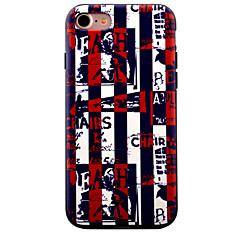 Для Кейс для iPhone 7 / Кейс для iPhone 7 Plus / Кейс для iPhone 6 С узором Кейс для Задняя крышка Кейс для Слова / выражения Мягкий TPU
