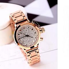 お買い得  レディース腕時計-女性用 ファッションウォッチ 宝飾腕時計 日本産クォーツ 耐水 模造ダイヤモンド ローズゴールドめっき 合金 バンド クール カジュアルスーツ ラグジュアリー ローズゴールド