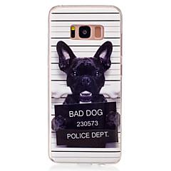 hoesje Voor Samsung Galaxy S8 S7 edge IMD Patroon Achterkantje Hond Zacht TPU voor S8 S7 edge S7 S6 edge S6 S5