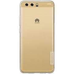 お買い得  Huawei Pシリーズケース/ カバー-ケース 用途 Huawei クリア バックカバー ソリッド ソフト TPU のために P10 Plus / P10 Lite / P10