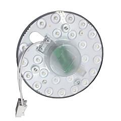 천장 조명 차가운 화이트 LED 전구 포함 1개