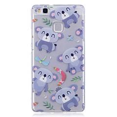 Чехол для huawei p10 lite p10 phone case tpu материал imd процесс коала шаблон hd телефон чехол чехол 8 p9 lite p8 lite y6 ii y5 ii