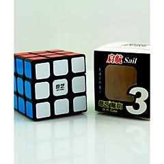 お買い得  マジックキューブ-ルービックキューブ QIYI 3*3*3 スムーズなスピードキューブ マジックキューブ 知育玩具 ストレス解消グッズ パズルキューブ スムースステッカー ギフト 男女兼用