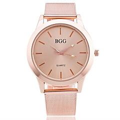 preiswerte Tolle Angebote auf Uhren-Herrn Damen Quartz Armbanduhr Chinesisch Armbanduhren für den Alltag Legierung Band Retro Freizeit Kleideruhr Elegant Modisch Gold Rotgold