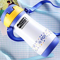 Alltag Draußen Trinkbecher, 400 Hartplastik Edelstahl Wasser Vakuum-Cup
