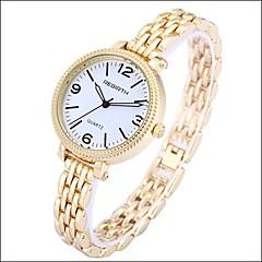 preiswerte Damenuhren-REBIRTH Damen Armbanduhren für den Alltag / Modeuhr / Armbanduhr Chinesisch Armbanduhren für den Alltag Legierung Band Freizeit / Elegant Silber / Gold / Edelstahl