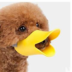 お買い得  犬用首輪/リード/ハーネス-犬 マズル 防水 携帯用 安全用具 ソリッド シリコーン イエロー コーヒー ピンク