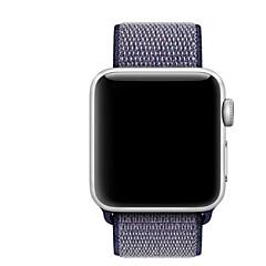 olcso Apple Watch sávok-3/2/1-es alma karóraszámítógarnitúra alsó csuklópánt modern csat nylon