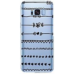 tanie Galaxy S6 Etui / Pokrowce-Kılıf Na Samsung Galaxy S8 Plus S8 Wzór Dachówka Miękkie na