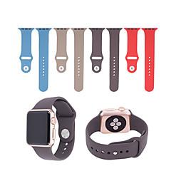 abordables Correas para Apple Watch-Ver Banda para Apple Watch Series 4/3/2/1 Apple Hebilla Moderna Silicona Correa de Muñeca