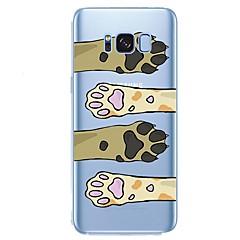 abordables Galaxy S6 Edge Carcasas / Fundas-Funda Para Samsung Galaxy S8 Plus S8 Diseños Animal Caricatura León Suave para