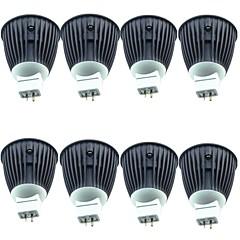 お買い得  LED 電球-8個入り 4.5W 600lm MR16 LEDスポットライト 1 LEDビーズ COB 温白色 クールホワイト 12V