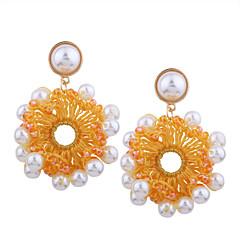 お買い得  イヤリング-女性用 ドロップイヤリング  -  人造真珠, ゴールドメッキ ファッション, エレガント, 特大の レッド / グリーン / ブルー 用途 パーティー/フォーマル / デート