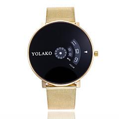 preiswerte Damenuhren-Herrn / Damen Armbanduhren für den Alltag Chinesisch Großes Ziffernblatt Legierung Band Modisch / Minimalistisch Silber / Gold
