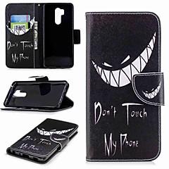 Недорогие Чехлы и кейсы для LG-Кейс для Назначение LG K10 2018 / G7 Бумажник для карт / Кошелек / со стендом Чехол Слова / выражения Твердый Кожа PU для LG V30 / LG V20