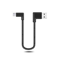 お買い得  Mac 用ケーブル-タイプC 編み / ハイスピード / クイックチャージ ケーブル Macbook / Samsung / Huawei のために 20 cm 用途 ナイロン