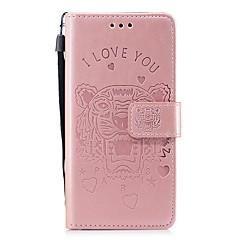 お買い得  Huawei Pシリーズケース/ カバー-ケース 用途 Huawei P20 / P20 lite ウォレット / スタンド付き / フリップ フルボディーケース ワード/文章 / 動物 ハード PUレザー のために Huawei P20 / Huawei P20 lite