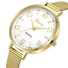 preiswerte Damenuhren-Geneva Damen Kleideruhr / Armbanduhr Chinesisch Neues Design / Armbanduhren für den Alltag / Cool Legierung Band Freizeit / Modisch Gold