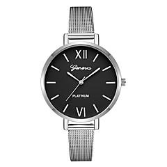 preiswerte Damenuhren-Geneva Damen Kleideruhr / Armbanduhr Chinesisch Neues Design / Armbanduhren für den Alltag / Cool Legierung Band Freizeit / Modisch Schwarz / Silber