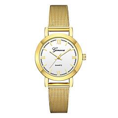 preiswerte Damenuhren-Geneva Damen Armbanduhr Quartz Neues Design Armbanduhren für den Alltag Cool Legierung Band Analog Freizeit Modisch Schwarz / Gold - Schwarz / Weiß Gold / Weiß Schwarz / Rotgold Ein Jahr