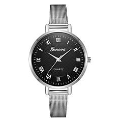 preiswerte Damenuhren-Geneva Damen Armbanduhr Chinesisch Neues Design / Armbanduhren für den Alltag / Cool Legierung Band Freizeit / Modisch Silber / Gold