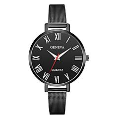 お買い得  レディース腕時計-Geneva 女性用 リストウォッチ 中国 新デザイン / カジュアルウォッチ / クール 合金 バンド カジュアル / ファッション ブラック / シルバー