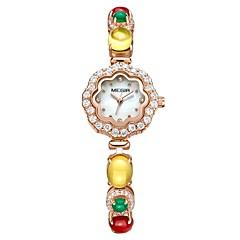 preiswerte Damenuhren-MEGIR Damen Kleideruhr Armbanduhr Japanisch Quartz Kupfer Bandmaterial Rotgold 30 m Wasserdicht Kreativ Neues Design Analog damas Luxus Perlen - Rotgold / Imitation Diamant