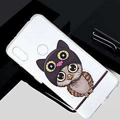 Недорогие Чехлы и кейсы для Xiaomi-Кейс для Назначение Xiaomi Redmi S2 / Mi 5X Прозрачный / Полупрозрачный / С узором Кейс на заднюю панель Сова Мягкий ТПУ для Redmi Note 5A / Xiaomi Redmi Note 4X / Xiaomi Redmi Note 4