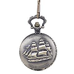 preiswerte Herrenuhren-Herrn Taschenuhr Quartz Armbanduhren für den Alltag Cool Legierung Band Analog Retro Freizeit Bronze - Bronze