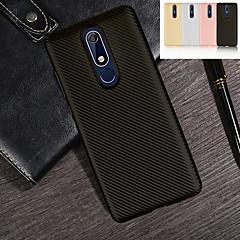 Недорогие Чехлы и кейсы для Nokia-Кейс для Назначение Nokia Nokia 5.1 / Nokia 3.1 Ультратонкий Кейс на заднюю панель Полосы / волосы Мягкий ТПУ для Nokia 9 / Nokia 8 / Nokia 7