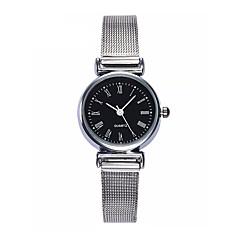 preiswerte Damenuhren-Damen Armbanduhr Quartz 30 m Neues Design Armbanduhren für den Alltag Edelstahl Band Analog Retro Modisch Silber - Weiß Schwarz