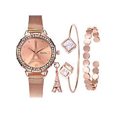 preiswerte Damenuhren-Damen Armbanduhr Quartz 30 m Kreativ Neues Design Legierung Band Analog Eiffelturm Modisch Rotgold - Rotgold Rotgold / Silber Rotgold / Weiß