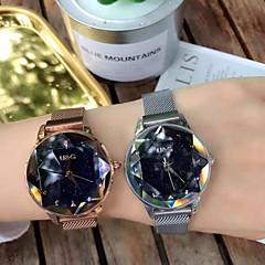 preiswerte Damenuhren-Damen Kleideruhr Armbanduhr Quartz Schwarz / Silber / Braun Neues Design Imitation Diamant Analog damas Freizeit Elegant - Purpur Kaffee Blau