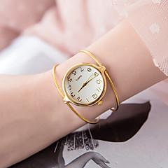 preiswerte Damenuhren-Damen Armband-Uhr Quartz Armbanduhren für den Alltag Legierung Band Analog Modisch Minimalistisch Silber / Gold - Silber Gold