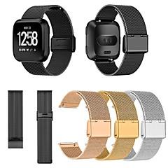 ieftine -Uita-Band pentru Fitbit Versa / Fitbit Versa Lite Fitbit Curea Milaneza Metal / Oțel inoxidabil Curea de Încheietură