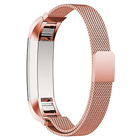 economico Cinturini per Fitbit-Cinturino per orologio  per Fitbit Alta Fitbit Cinturino a maglia milanese Acciaio inossidabile Custodia con cinturino a strappo