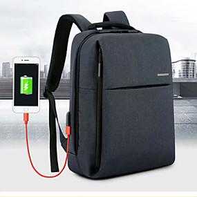 9d73b3b72f8c olcso MacBook védőburkok, védőhuzatok, táskák-Hátizsák Üzlet Textil /  Műanyag mert MacBook Pro