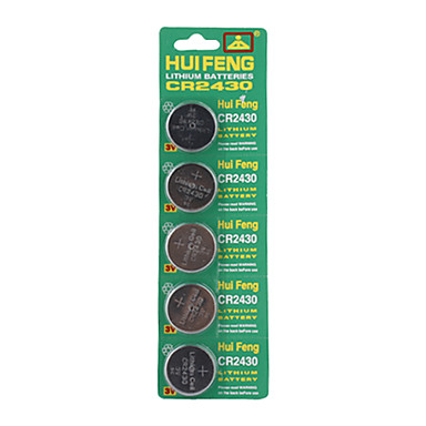 CR2430 3V High Capacity Lithium Button Cell Batteries (5-pack)